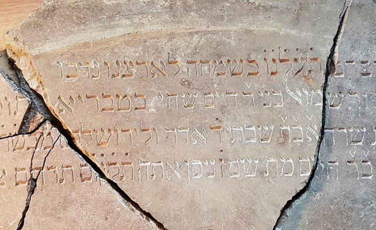 witsnet-hebrau