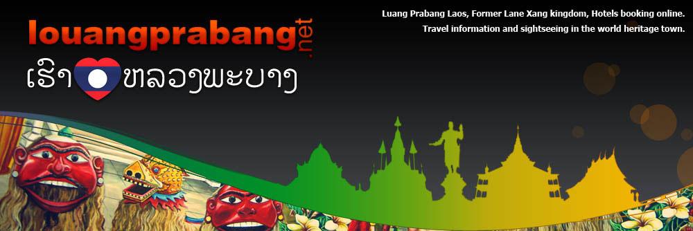 Louangprabang