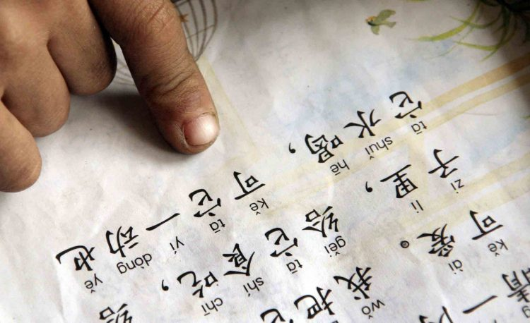 Avail-Language-China